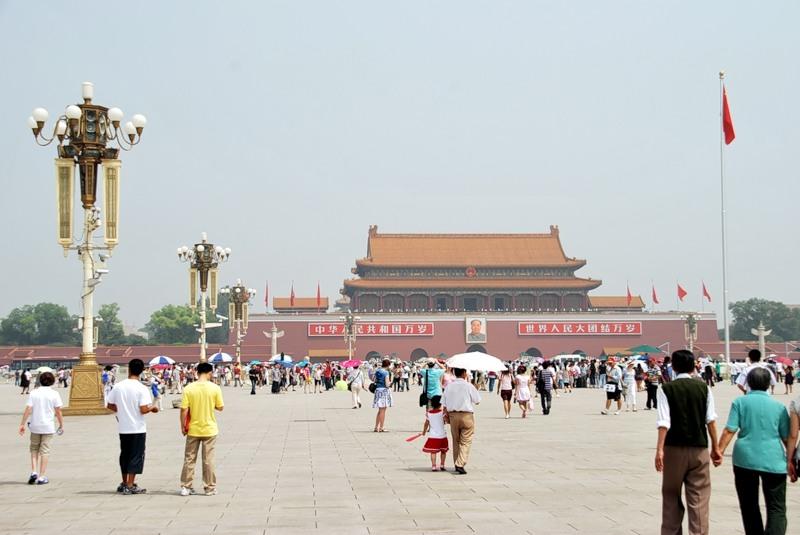 Эмиграция в Китай