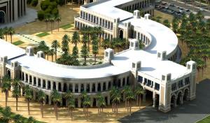 Амира Нури Университет