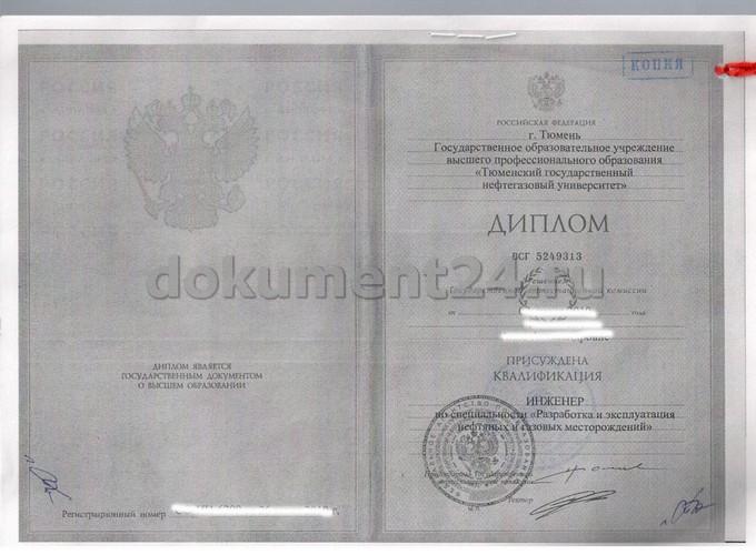 легализация диплома для ганы