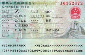 виза Z Китай