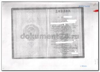 Малайзия. Легализация диплома с приложением