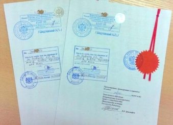 Легализация документов Малайзия