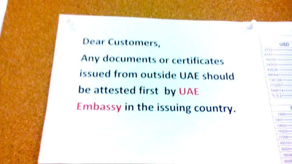 новости посольства оаэ