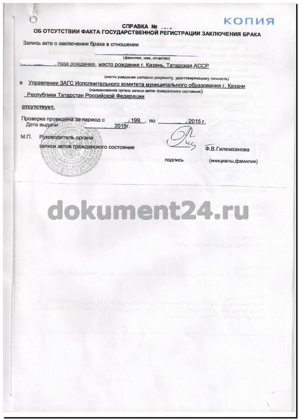 Справку с места работы с подтверждением Неопалимовский 1-й переулок сзи 6 получить Землянский переулок