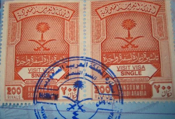 Визы в Саудовскую Аравию