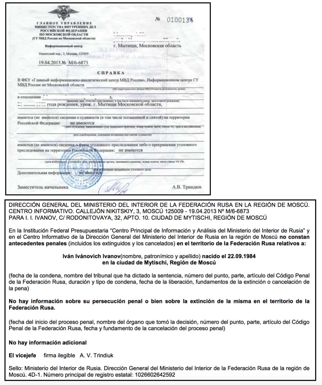 Медицинская справка для вмж в испании медицинская справка на участие в соревнованиях образец
