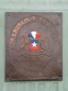 Чили посольство
