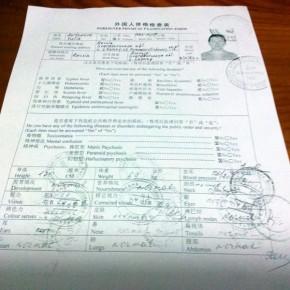 Медицинская справка в китайский вуз абс анализ крови