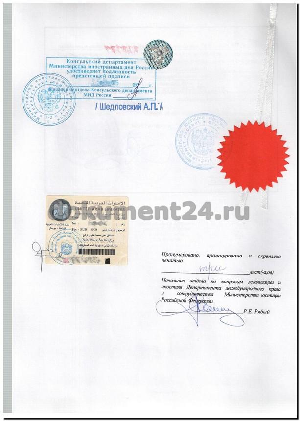 св-во2-page-006