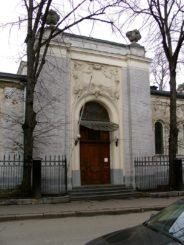 Посольство Марокко в Москве