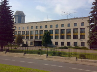 Посольство Румынии