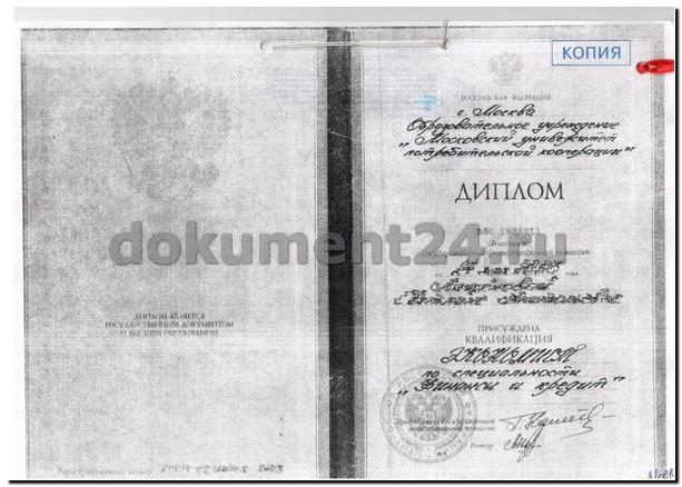 диплом для Кувейта