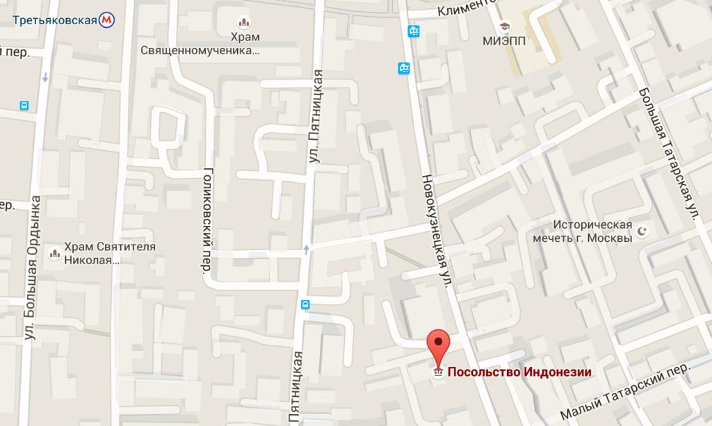 Как добраться до посольства Индонезии в Москве?