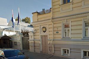 посольство Голландии в Москве