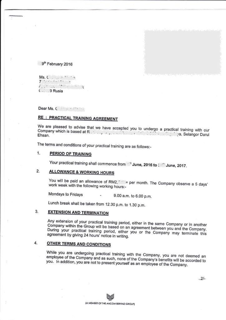 Письмо от работодателя Малайзия