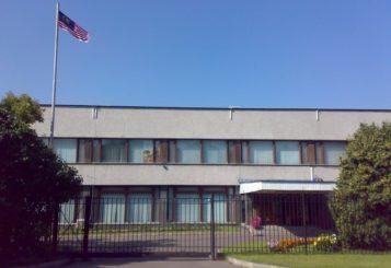 Посольство Малайзии