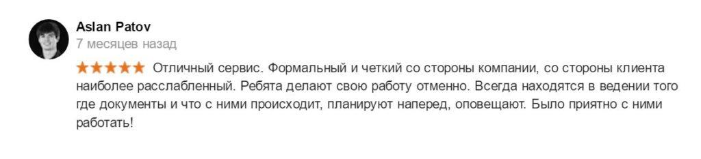 аперв