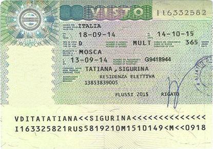 Национальная итальянская виза