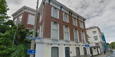 Консульский отдел посольства РФ в Нидерландах