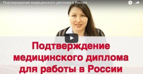 лицензирование медицинской деятельности в россии