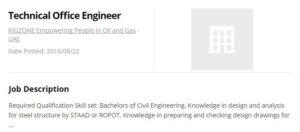 работа инженером в ОАЭ