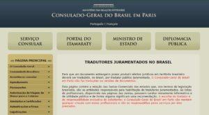 Авторизованный перевод в Бразилии