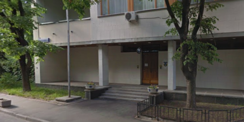 Посольство Колумбии в Москве