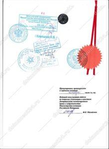 Документ-Эфиопия