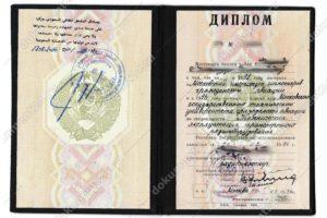 заверение диплома в Анкаре