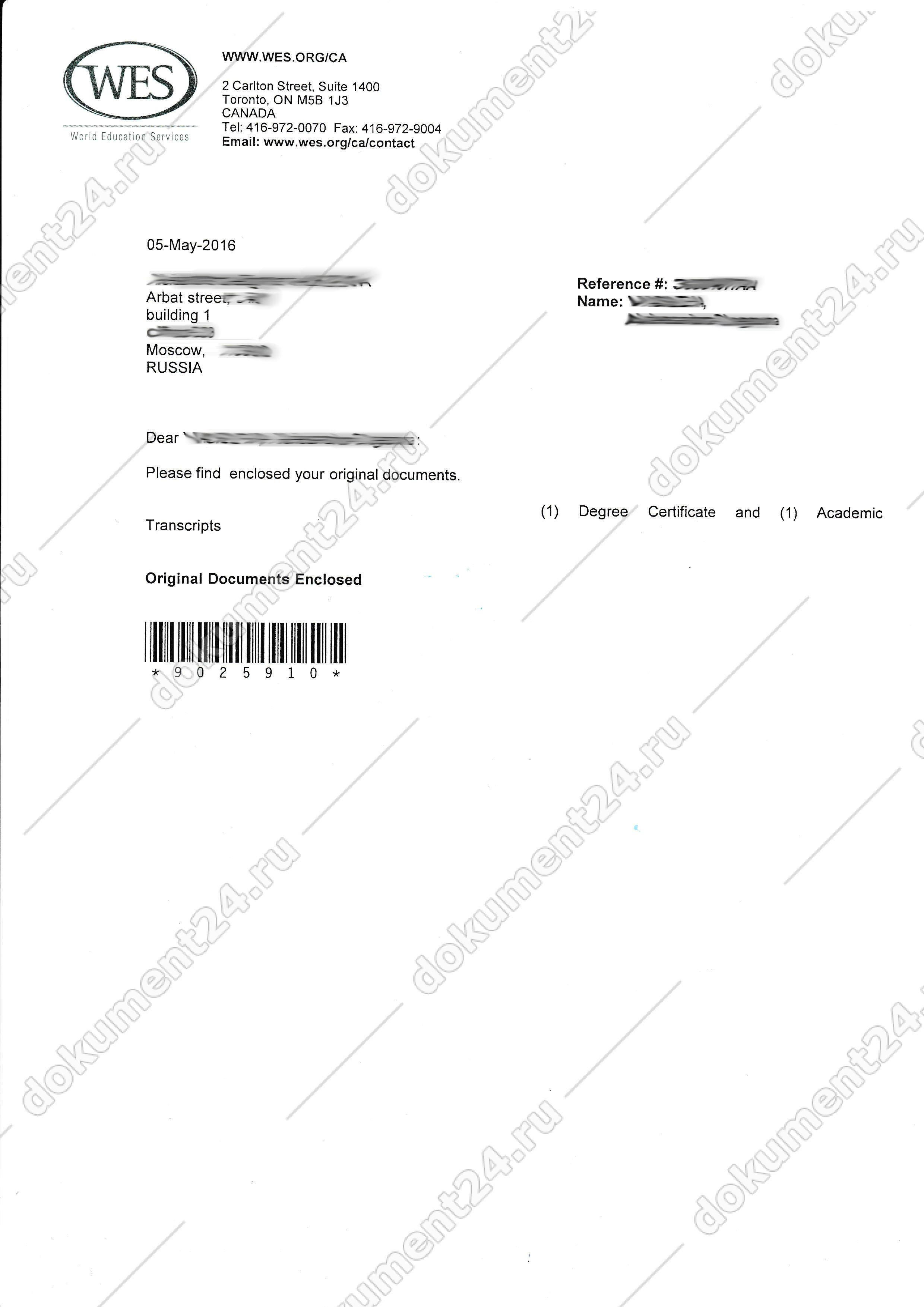 Канада эвалюация диплома через wes Блог Документ  img6 2