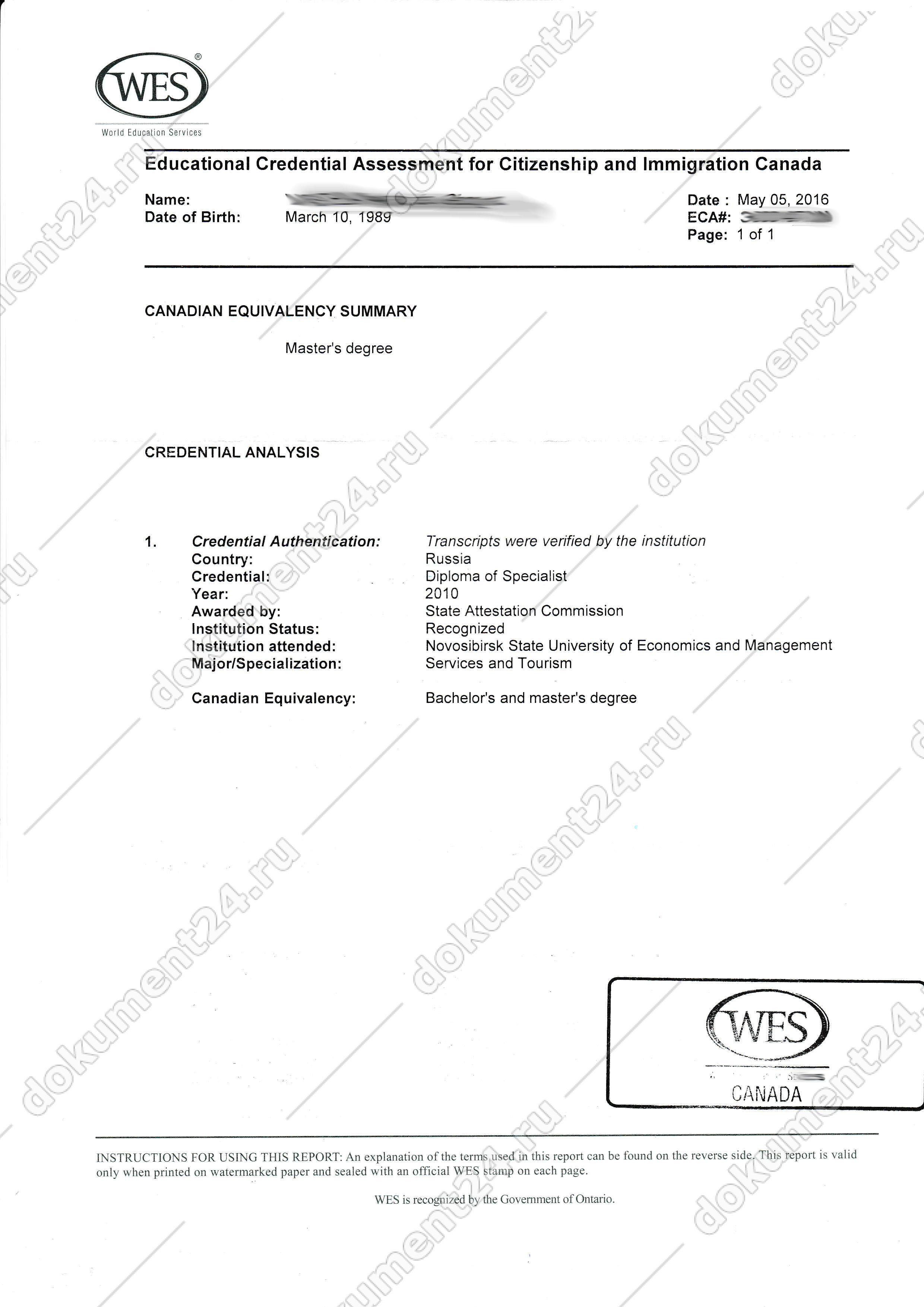 Канада эвалюация диплома через wes Блог Документ  img6 2 7 Страница1 14