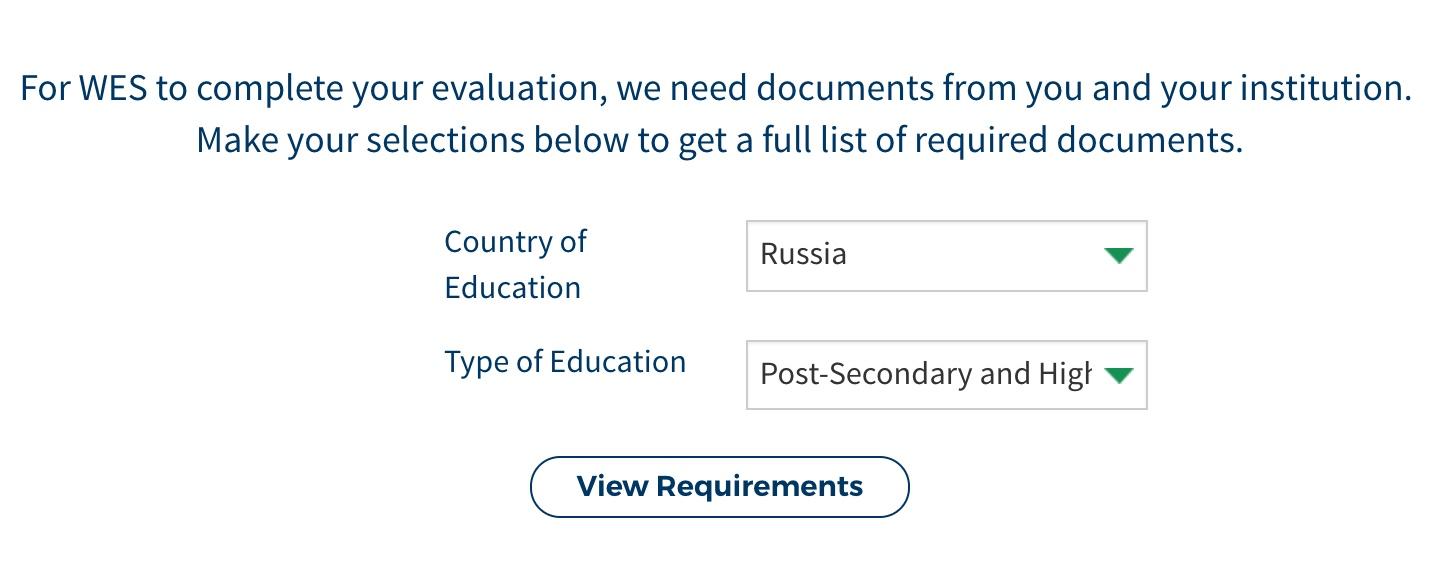 Канада эвалюация диплома через wes Блог Документ  Документы необходимые для эвалюации Оригинал диплома