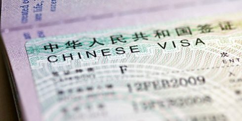 Новые требования для работы в Китае 2017