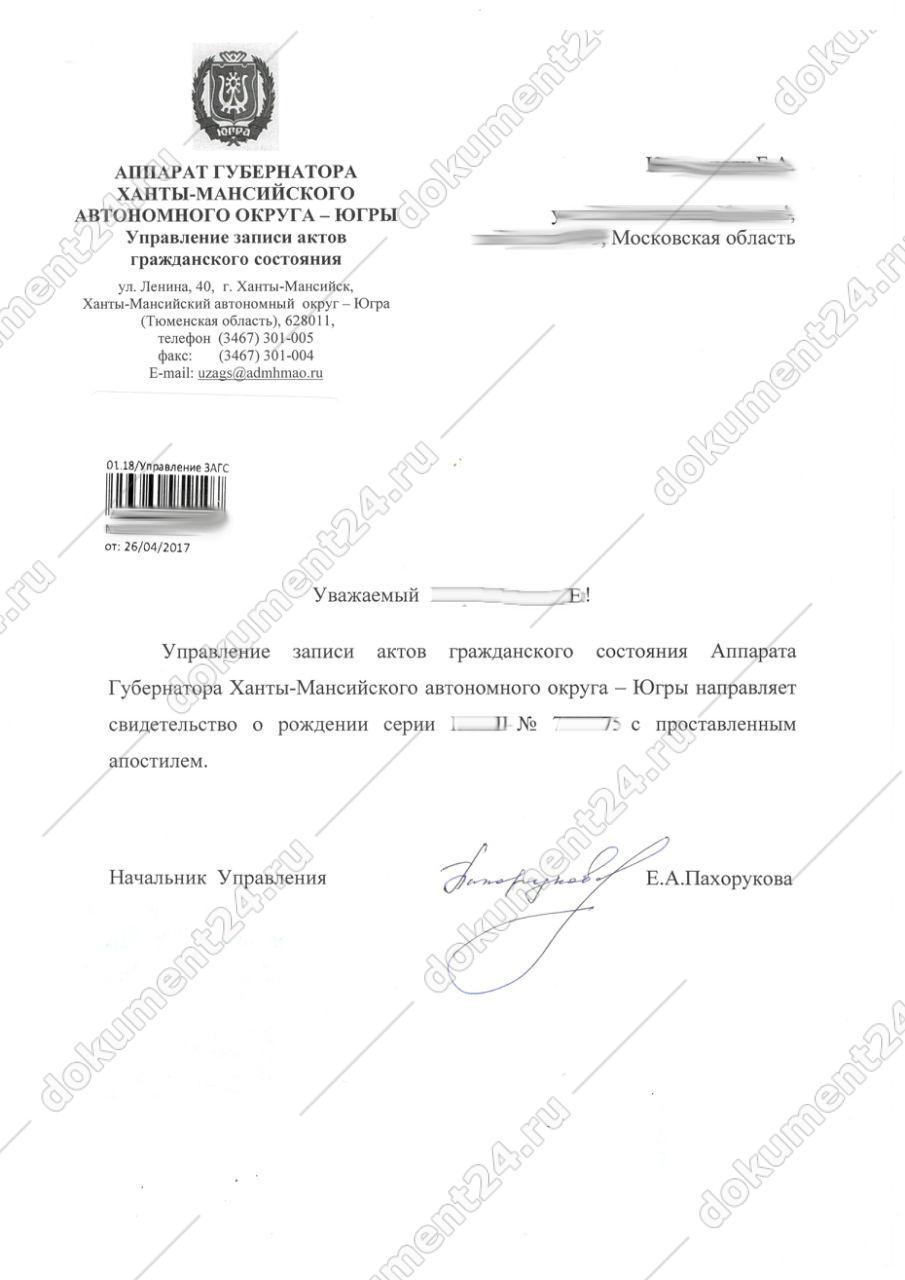 Сколько стоит больничный лист в Москве Хамовники официально
