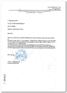 Легализация коммерческого письма для Сирии
