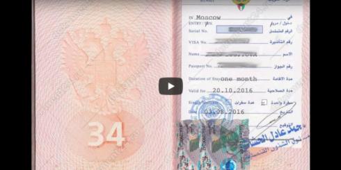 Получение рабочей визы в Кувейт: требования