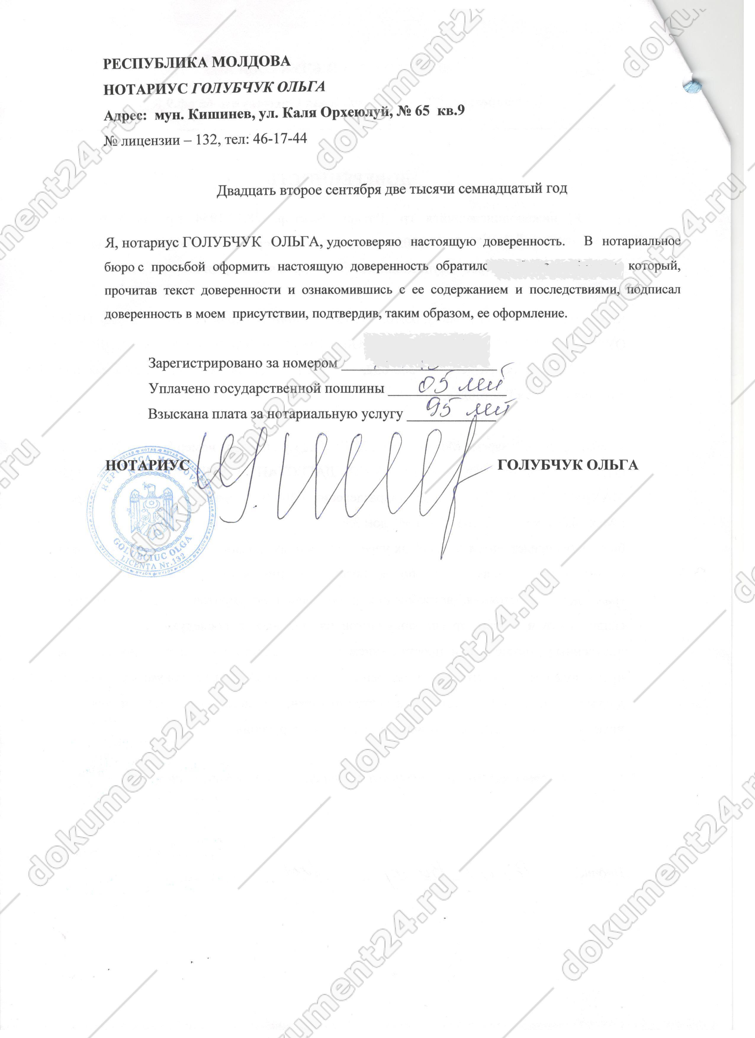 КУКУТИКИ ВКонтакте 61