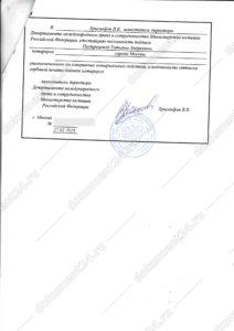 Справка о несудимости Госуслуги Кувейт минюст