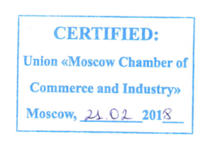 печать торгово-промышленной палаты Москвы