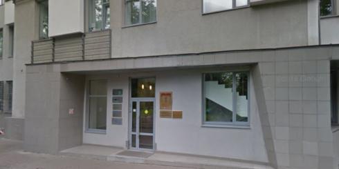 торгово-промышленная палата Москвы