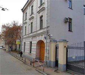посольство Нигерии в Москве
